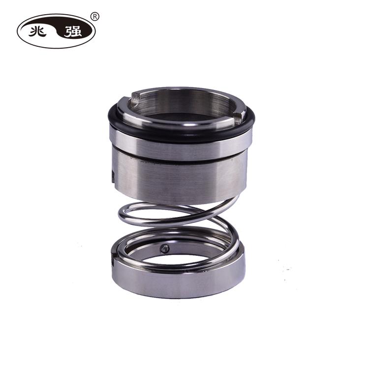 ZQ108U mechanical seal